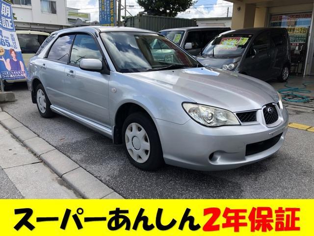 沖縄の中古車 スバル インプレッサスポーツワゴン 車両価格 39万円 リ済込 2006(平成18)年 12.6万km シルバーM