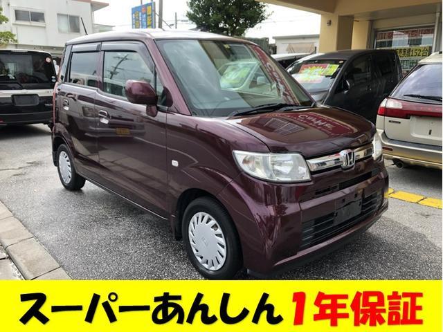 沖縄県の中古車ならゼスト D 基本パック1年保証