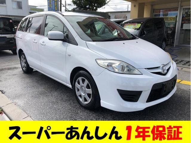 沖縄県の中古車ならプレマシー 20CS 基本パック1年保証
