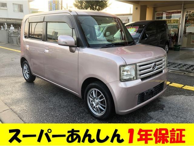 沖縄県の中古車ならムーヴコンテ Xスペシャル  基本パック1年保証
