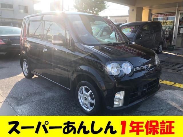 沖縄の中古車 ダイハツ ムーヴ 車両価格 29万円 リ済込 2006(平成18)年 13.8万km ブラックM