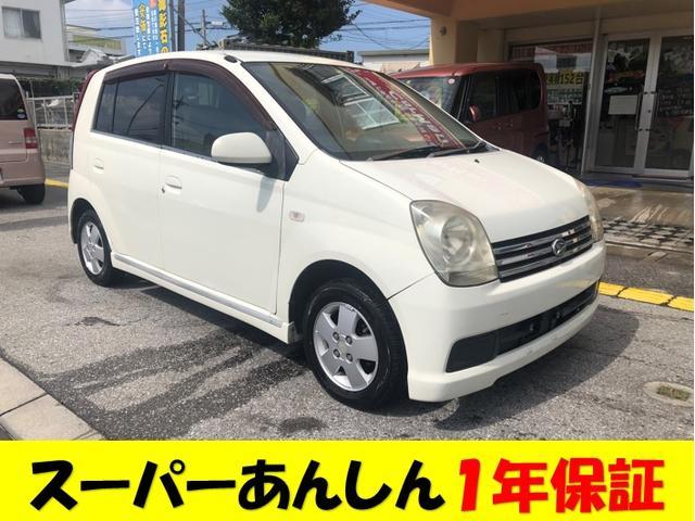 沖縄の中古車 ダイハツ ミラアヴィ 車両価格 20万円 リ済込 2003(平成15)年 12.0万km パールM