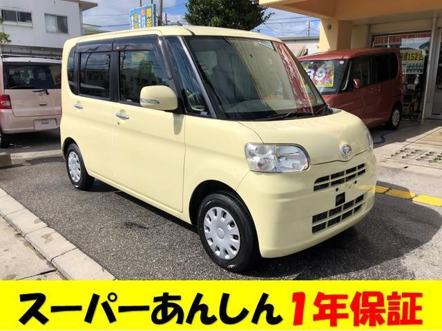 沖縄県沖縄市の中古車ならタント X 基本パック1年保証