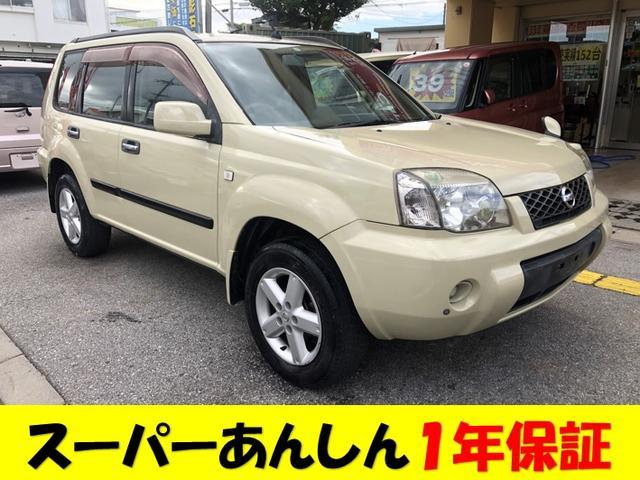 沖縄県の中古車ならエクストレイル S 基本パック1年保証