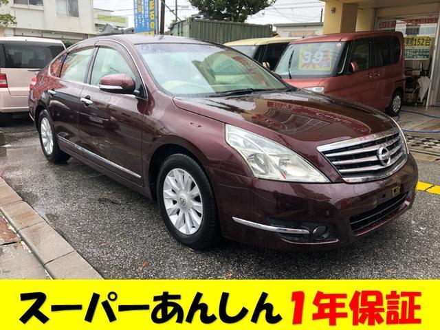 沖縄の中古車 日産 ティアナ 車両価格 55万円 リ済込 2008(平成20)年 11.7万km DブラウンM
