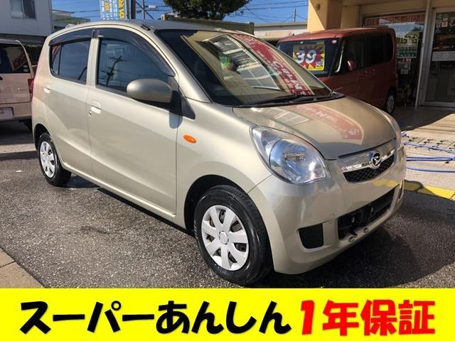 沖縄県沖縄市の中古車ならミラ X 基本パック1年保証