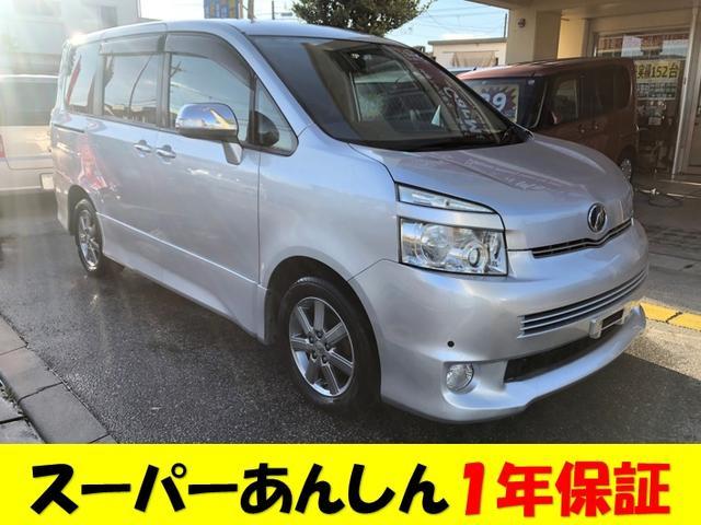 沖縄県の中古車ならヴォクシー ZS 基本パック1年保証 両側パワスラ