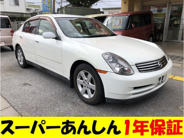 沖縄県の中古車ならスカイライン 250GT 基本パック1年保証