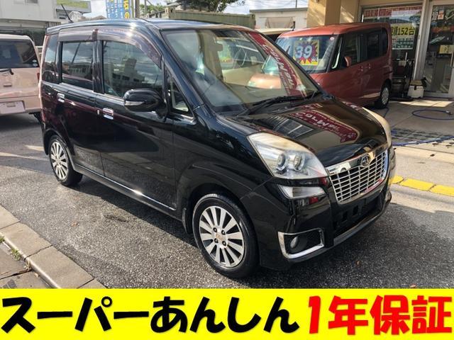 沖縄の中古車 スバル ステラ 車両価格 39万円 リ済込 2008(平成20)年 11.5万km DブラックM