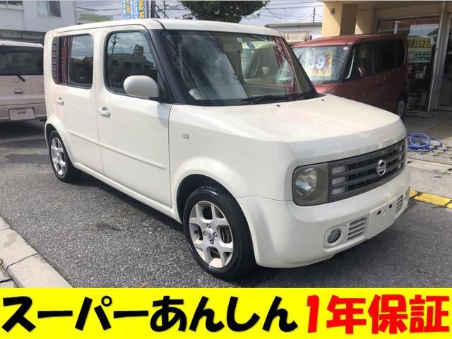 沖縄の中古車 日産 キューブキュービック 車両価格 35万円 リ済込 2004(平成16)年 11.2万km クリームM