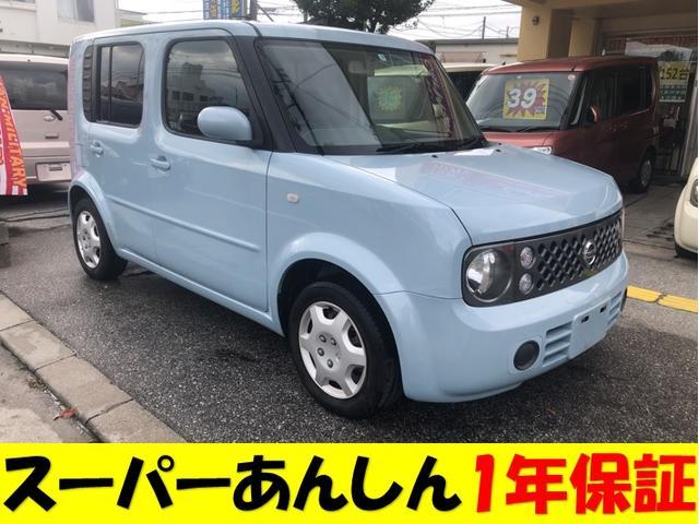 沖縄県沖縄市の中古車ならキューブ 14S 基本パック1年保証
