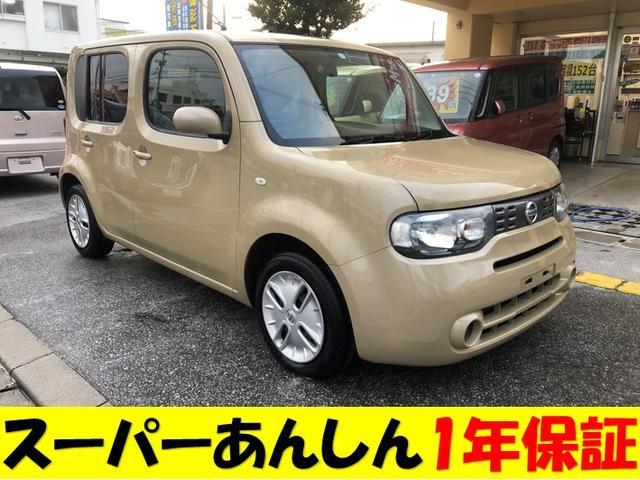 沖縄の中古車 日産 キューブ 車両価格 50万円 リ済込 2009(平成21)年 13.3万km ゴールド