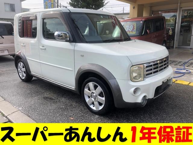 沖縄の中古車 日産 キューブ 車両価格 42万円 リ済込 2005(平成17)年 12.3万km ホワイトII
