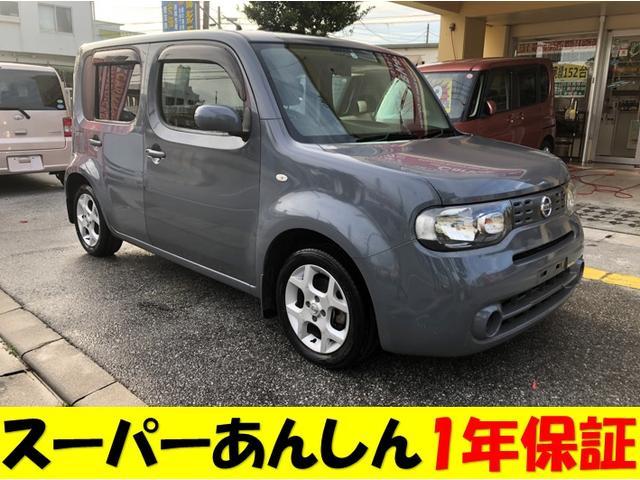 沖縄の中古車 日産 キューブ 車両価格 51万円 リ済込 2009(平成21)年 7.3万km グレー
