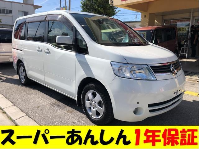 沖縄県の中古車ならセレナ 20G 基本パック1年保証