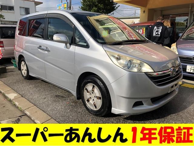 沖縄県の中古車ならステップワゴン G 基本パック1年保証