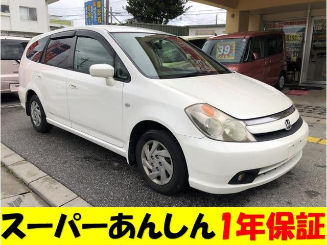 沖縄の中古車 ホンダ ストリーム 車両価格 42万円 リ済込 2006(平成18)年 13.0万km パールホワイト