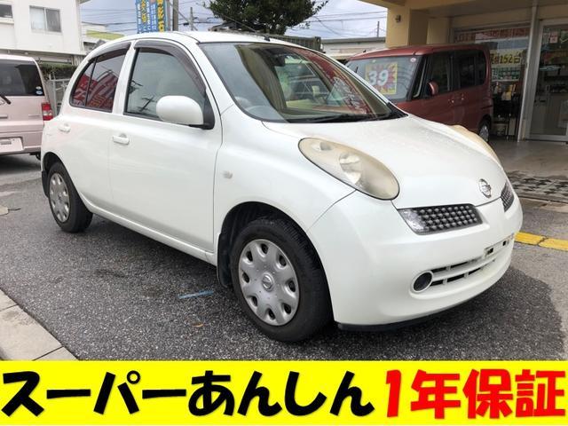 沖縄の中古車 日産 マーチ 車両価格 35万円 リ済込 2007(平成19)年 6.0万km パールホワイト