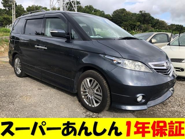 沖縄県沖縄市の中古車ならエリシオン VXエアロパッケージ 基本パック1年保証