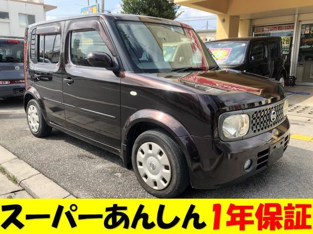 沖縄の中古車 日産 キューブ 車両価格 42万円 リ済込 2007(平成19)年 13.3万km DブラウンM