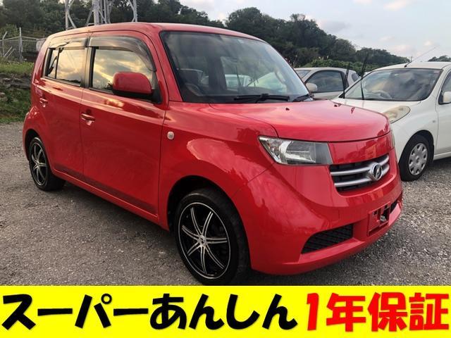 沖縄県の中古車ならbB S ガーネットエディション 基本パック1年保証