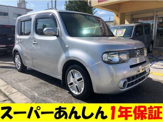 沖縄県の中古車ならキューブ 15X 基本パック1年保証