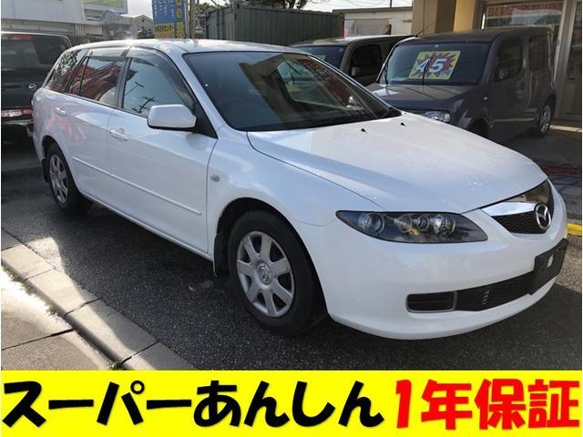 沖縄県の中古車ならアテンザスポーツワゴン 20F 基本パック1年保証