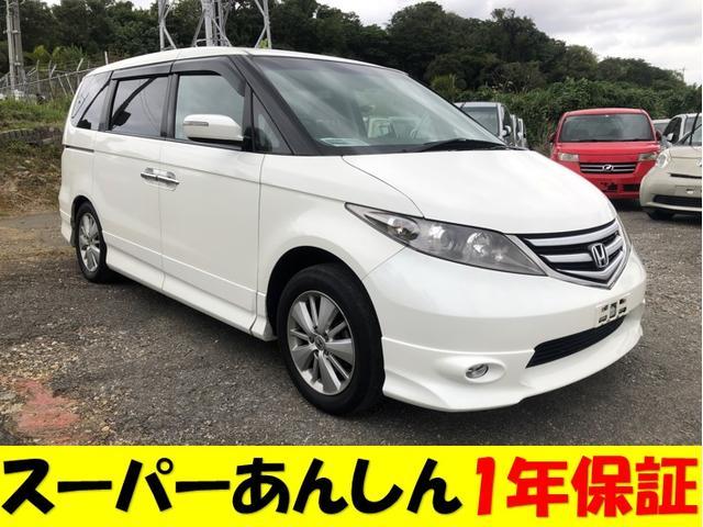 沖縄県の中古車ならエリシオン GエアロHDDナビスペシャルパッケージ 基本パック1年保証