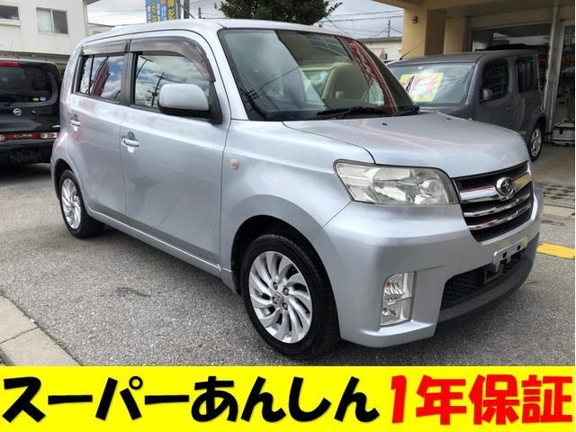 沖縄県の中古車ならデックス 1.3i 基本パック1年保証
