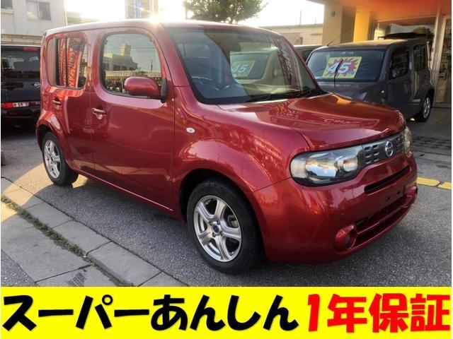 沖縄の中古車 日産 キューブ 車両価格 51万円 リ済込 2009(平成21)年 10.6万km レッドM