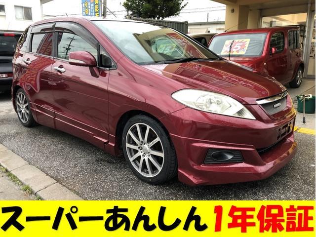 沖縄県の中古車ならエディックス 20X 無限フルエアロ 基本パック1年保証