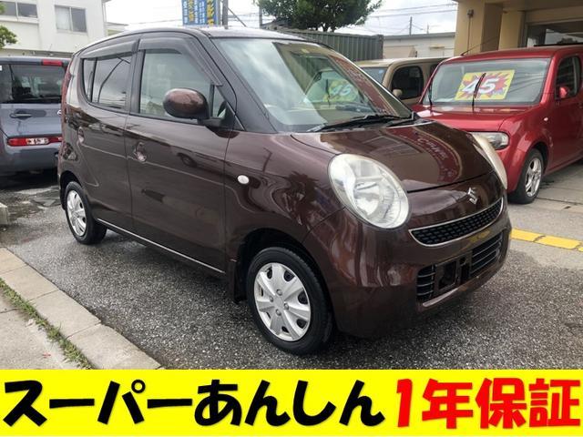 沖縄の中古車 スズキ MRワゴン 車両価格 35万円 リ済込 2006(平成18)年 8.4万km DブラウンM