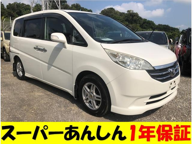 沖縄県の中古車ならステップワゴン G Lパッケージ 基本パック1年保証
