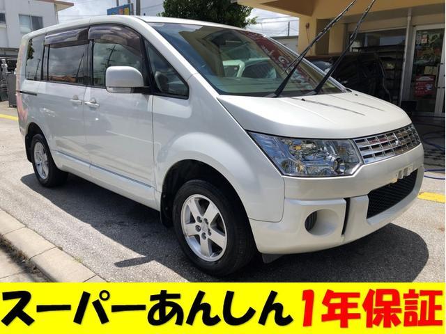 沖縄県の中古車ならデリカD:5 C2 G 基本パック1年保証