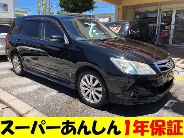 沖縄県の中古車ならエクシーガ 2.0i-S