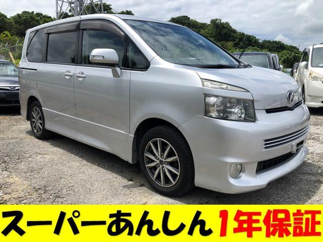 沖縄県の中古車ならヴォクシー Z 基本パック1年保証