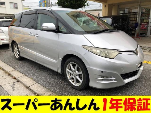 沖縄県の中古車ならエスティマ 2.4アエラス Gエディション 基本パック1年保証