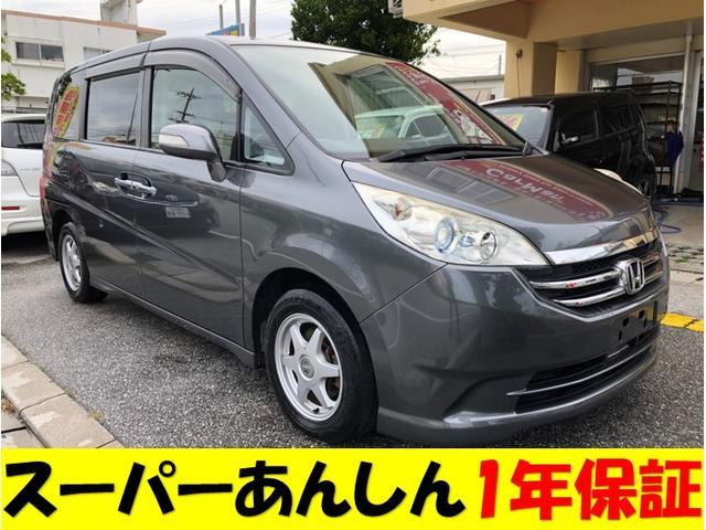 沖縄の中古車 ホンダ ステップワゴン 車両価格 42万円 リ済込 2009(平成21)年 13.9万km グレーM