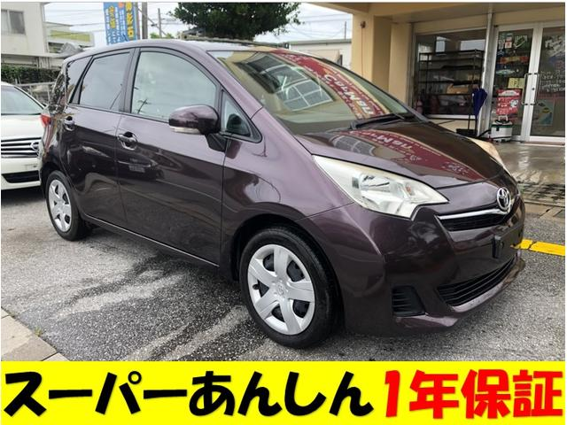 沖縄県沖縄市の中古車ならラクティス X 基本パック1年保証