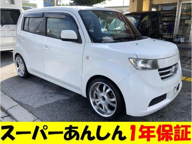 沖縄県沖縄市の中古車ならbB Z 基本パック1年保証 キーレス 新品タイヤ・ホイール付き