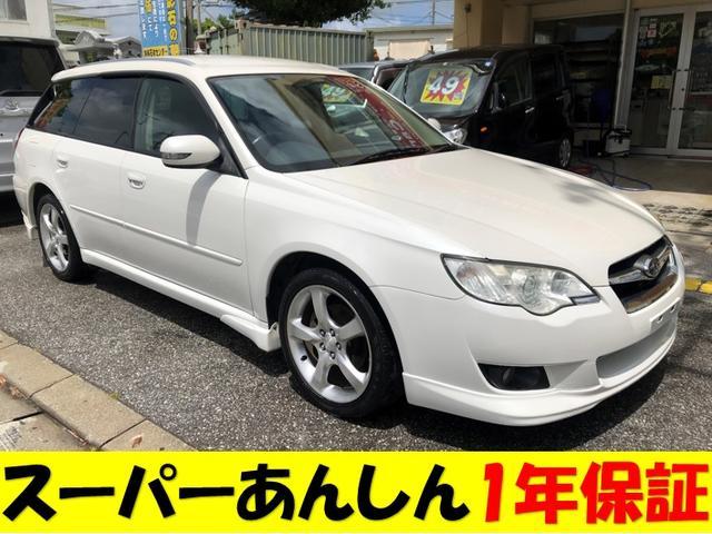 沖縄県沖縄市の中古車ならレガシィツーリングワゴン 2.0i アドバンテージライン 基本パック1年保証