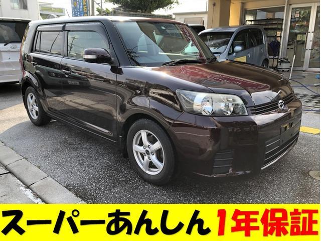 沖縄県の中古車ならカローラルミオン 1.5G チョコレート 基本パック1年保証 本土仕入れ