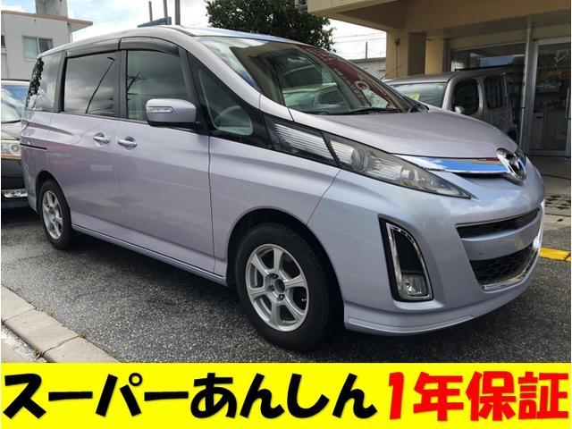 沖縄県の中古車ならビアンテ 20S 基本パック1年保証 キーレス 両側電動スライドドア 3列シート 8名乗り 内地仕入