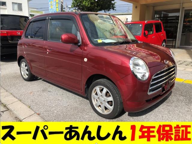 沖縄県沖縄市の中古車ならミラジーノ L 基本パック1年保証 キーレス 電動格納ドアミラー