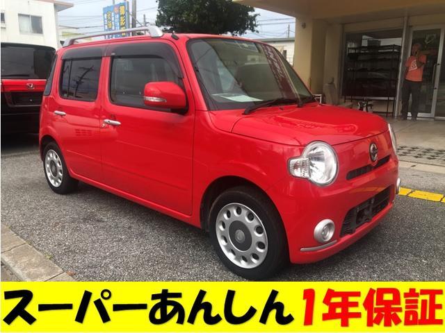 沖縄県沖縄市の中古車ならミラココア ココアプラスX 基本パック1年保証 スマートキー 電動格納ドアミラー