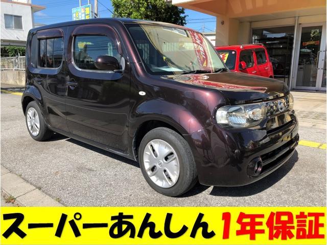 沖縄県の中古車ならキューブ 15X Mセレクション 基本パック1年保証 新品タイヤ スマートキー エンジンプッシュスタート