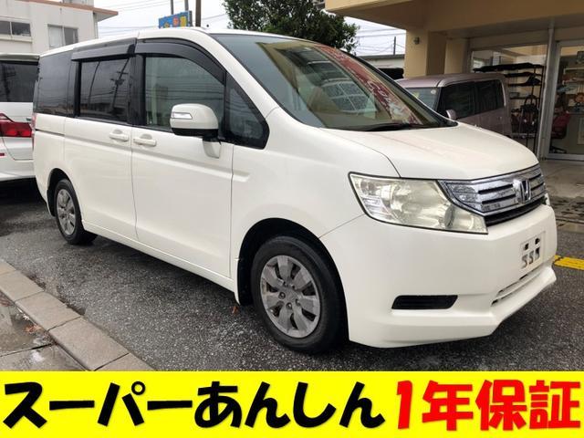 沖縄の中古車 ホンダ ステップワゴン 車両価格 65万円 リ済込 2009(平成21)年 13.0万km パールホワイト