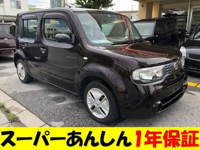 沖縄の中古車 日産 キューブ 車両価格 50万円 リ済込 2010(平成22)年 13.2万km ブラウンM