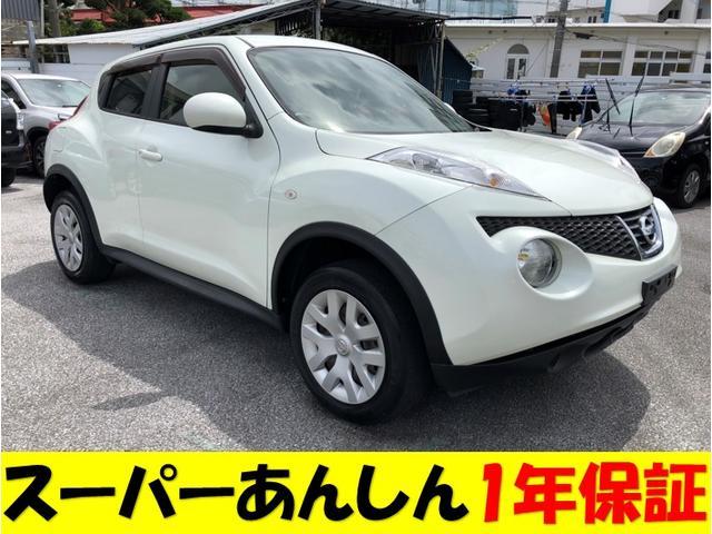 沖縄の中古車 日産 ジューク 車両価格 89万円 リ済込 2012(平成24)年 9.3万km パールホワイト