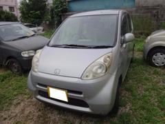 ライフC 下取車買取保証2万円